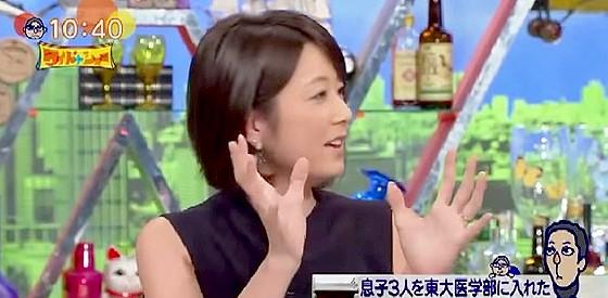 ワイドナショー画像 秋元優里アナ「東大ママは持論を断言できる自信がすごい」 2015年9月27日
