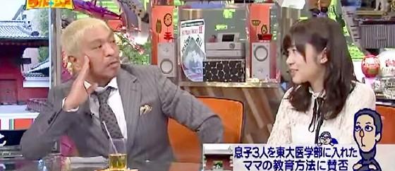 ワイドナショー画像 松本人志「AKBはラーメン二郎みたいなってる」 指原莉乃「卒業してもスープ分けてほしい」 2015年9月27日