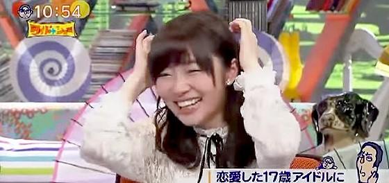ワイドナショー画像 指原莉乃が女子高生の小山内花凜に「まだ駆け出しの売れてないバンド」 2015年9月27日