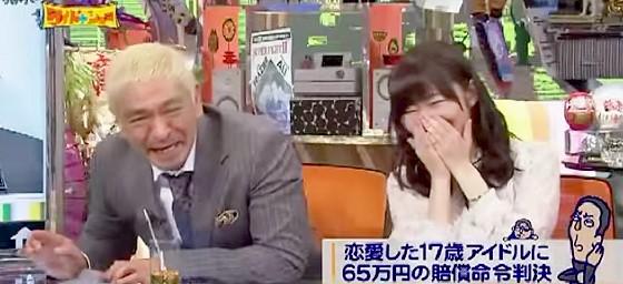 ワイドナショー画像 松本人志と指原莉乃が2人で突っ走る 東野幸治が「松本さんに並走するのやめてもらっていいですか」 2015年9月27日