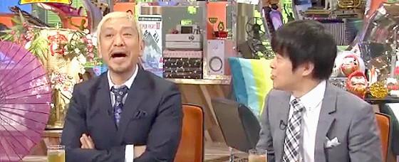 ワイドナショー画像 松本人志 バカリズム 「情報番組には疎くて番宣の俳優ぐらいの戦力」 2015年10月4日
