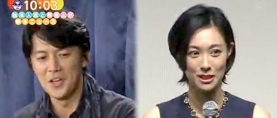 ワイドナショー画像 福山雅治&吹石一恵が結婚 ニュースの参考映像 2015年10月4日