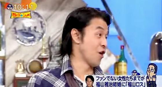 ワイドナショー画像 大山英雄が福山雅治結婚のニュースに飛び入り 狙って収録の見学に来た疑惑 2015年10月4日