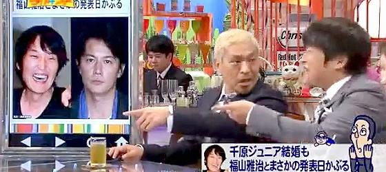 ワイドナショー画像 バカリズム「ジュニアの結婚報告は浮き足立ってる」 松本人志「ツメが甘い」 2015年10月4日