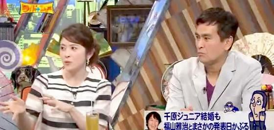 ワイドナショー画像 ラフルアー宮澤エマ「福山雅治の結婚は国家を挙げての一大事という扱い」 2015年10月4日