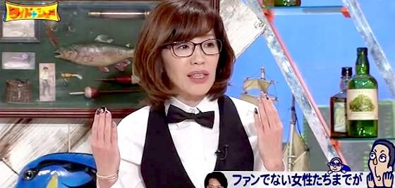 ワイドナショー画像 駒井千佳子が「福山ロス」に至る心理状況を詳しく解説 2015年10月4日