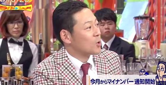 ワイドナショー画像 東野幸治がマイナンバーカードの話題を進行 2015年10月4日