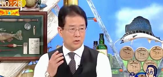 ワイドナショー画像 犬塚浩弁護士がマイナンバー制を詳しく解説 2015年10月4日
