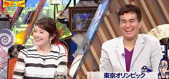 ワイドナショー画像 宮澤エマ 石原良純 「サーフィンは大陸じゃない」という松本人志に「めんどくせー」 2015年10月4日
