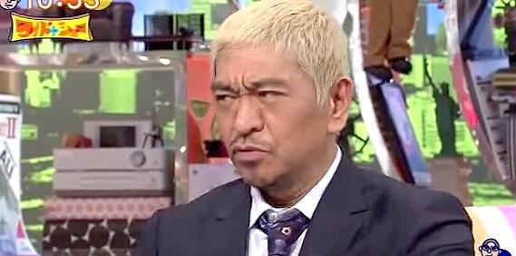 ワイドナショー画像 松本人志「スケートボードはゴロゴロゴロバーンとうるさい」 2015年10月4日