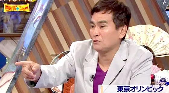 ワイドナショー画像 石原良純 東京五輪の追加種目は野球・ソフトボール以外は自主性なく丸投げしたように感じる 2015年10月4日