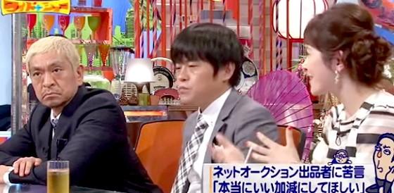 ワイドナショー画像 松本人志 バカリズム ラフルアー宮澤エマ「転売チケットにいくら払ってでも見たいという人はいる」 2015年10月4日