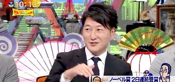 ワイドナショー画像 堀潤「日本ではノーベル賞をとってもベンチャーキャピタルをしないから資金難になる」 2015年10月11日