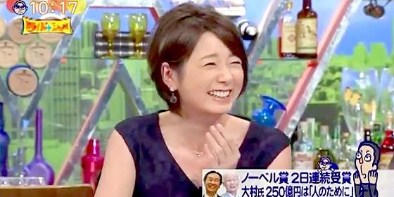 ワイドナショー画像 秋元優里アナ「理科の実験は楽しくて好きだった」 2015年10月11日
