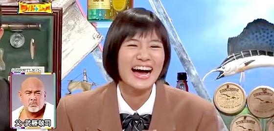ワイドナショー画像 ワイドナ現役中学生としてプロレスラー武藤敬司の娘・武藤愛梨が登場 2015年10月11日