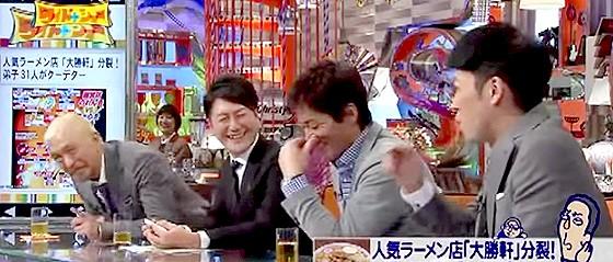 ワイドナショー画像 大勝軒の後継者争いを吉本新喜劇に例える小籔千豊 2015年10月11日