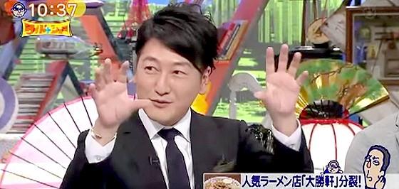 ワイドナショー画像 堀潤 NHKの派閥のトップ同士がサイゼリヤのアクセントで言い争い 2015年10月11日