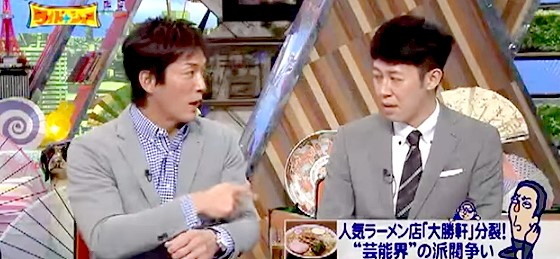 ワイドナショー画像 長嶋一茂 小籔千豊 ジャイアンツの強大な原派閥を語る 2015年10月11日