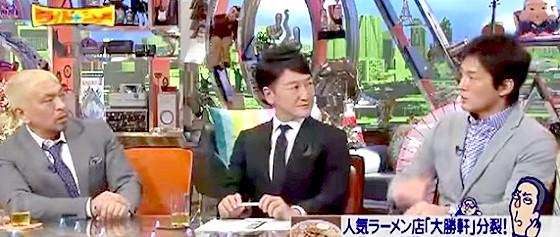 ワイドナショー画像 松本人志 堀潤 長嶋一茂「セカンドとショートは切磋琢磨するからいい意味で仲が悪くなる」 2015年10月11日