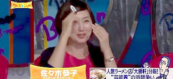 ワイドナショー画像 佐々木恭子アナ スタンバイ中に急に照明が当たりあわててヘアピンを外す 2015年10月11日
