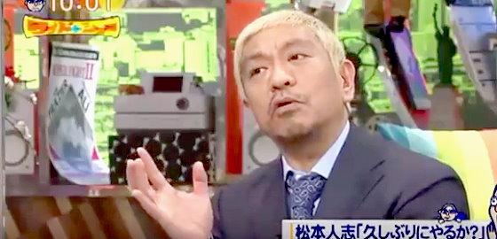 ワイドナショー画像 松本人志「一人でしゃべるライブは以前から考えていた」 2015年8月23日