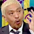 ワイドナショー画像 グラマラスなキャンピング「グランピング」に興味を示すキャンプ嫌いの松本人志 2015年8月16日