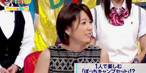 ワイドナショー画像 蚊が寄ってきて困るという松本人志に対し秋元優里アナが「グラマラスなキャンピング「筋肉があって体温が高いからでは」と指摘 2015年8月16日