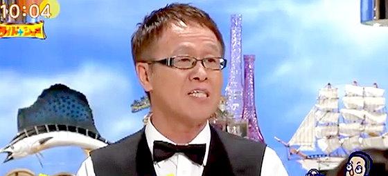 ワイドナショー画像 井上公造「SMAPのメンバーは本当に結婚しそうにないので芸能リポーターもマークしていない」 2015年10月18日