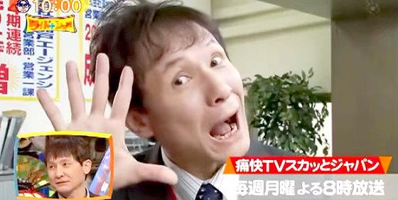 ワイドナショー画像 イヤミ課長でブレイク中の木下ほうかがワイドナショー初登場 2015年10月18日