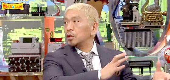 ワイドナショー画像 松本人志と同い年の木下ほうかは吉本興業では4年先輩 2015年10月18日