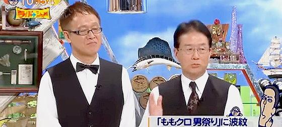 ワイドナショー画像 犬塚浩弁護士「ももクロ男祭りへの批判はあくまでも条例違反という観点からのもの」 2015年10月18日
