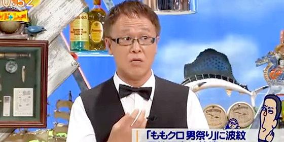 ワイドナショー画像 ももクロ男祭りへの批判に対して井上公造「同じ福岡の山笠祭りが男性限定なのは問題ないのにおかしい」 2015年10月18日