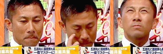 ワイドナショー画像 「マイアミの奇跡はちょっとラッキーだった」と言われ複雑な表情の前園真聖に対して松本人志が「顔芸がずるい」 2015年10月18日