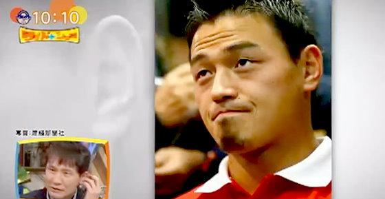 ワイドナショー画像 木下ほうか「ラグビー日本代表・五郎丸選手は耳がきれいだからタレントとして売れる」 2015年10月18日