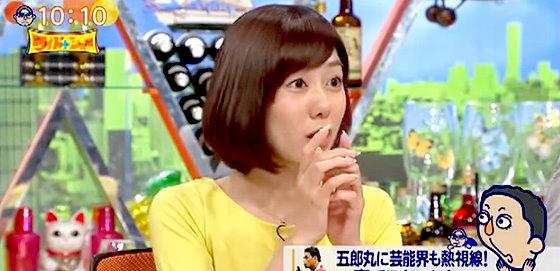 ワイドナショー画像 山崎夕貴アナウンサーがラグビー五郎丸選手の構えに惹かれるものの、結婚していることにはちょっと残念そう 2015年10月18日