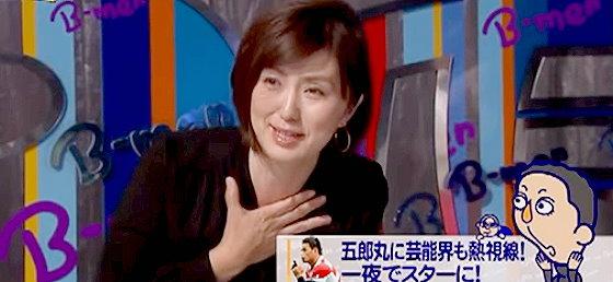 ワイドナショー画像 ワイドナショーA面に毎週登場のスタンバイ中の佐々木恭子アナ 今週はラグビーの五郎丸選手に夢中で「息子をラガーマンに」 2015年10月18日