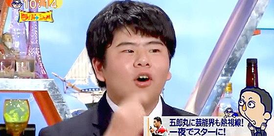 ワイドナショー画像 ラグビー日本代表の五郎丸選手のキックの正確さに感動する前田航基 2015年10月18日