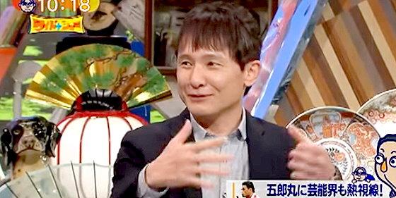 ワイドナショー画像 木下ほうか「松本さんは結婚しないと安心しきってたのでがっかり」に松本人志「知らんがな」 2015年10月18日