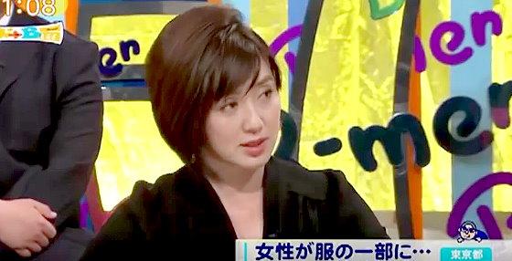 ワイドナショー画像 佐々木恭子アナが奇抜なパリコレの逆さま衣装について意見を聞く 2015年10月18日