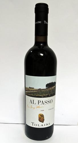 アル・パッソ02
