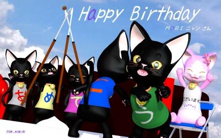 2015-Morinyan-Birthday!