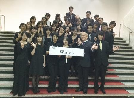 Wings関東大会20151004