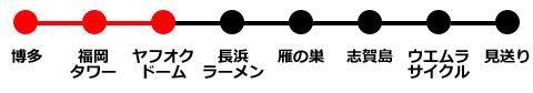 11suke3.jpg