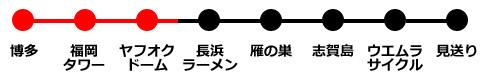 11suke3_1.jpg