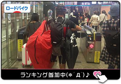 20151020bana.jpg