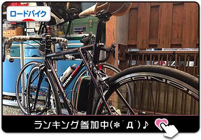 20151024bana.jpg