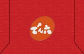 yamagata2-4.png