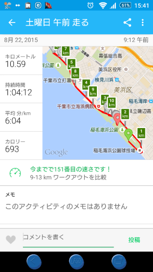 fc2_2015-08-22_15-49-06-739.png