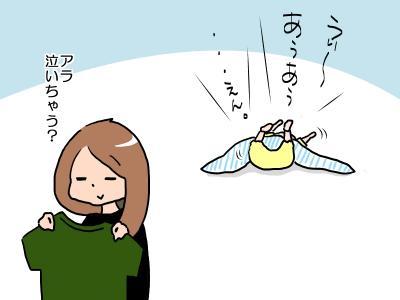 rensyu2.jpg