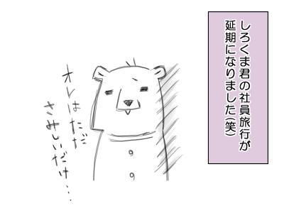 seityou5.jpg